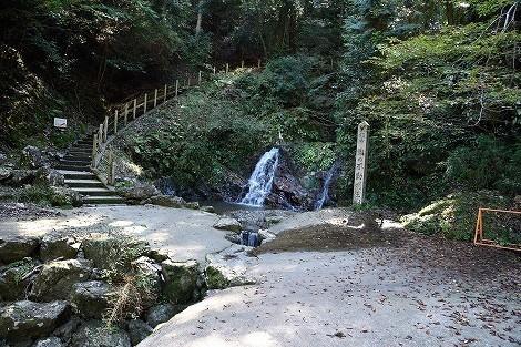 飛龍の滝  [兵庫県佐用町]