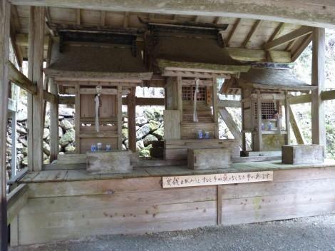 青玉神社 [兵庫県多可郡多可町] 稲荷神社  山神社 愛宕神社