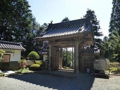 済露山 高蔵寺 [兵庫県佐用郡]