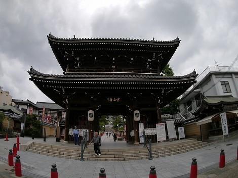 大本山 中山寺