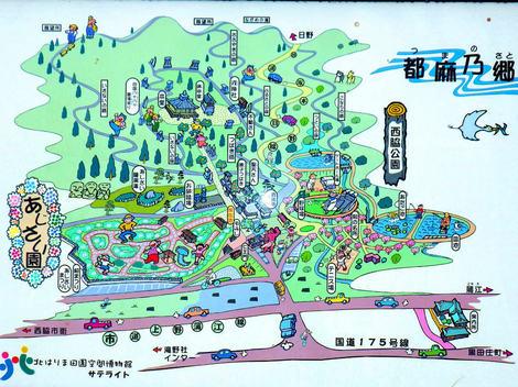 栢谷山「西林寺」 地図