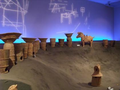 神戸市埋蔵文化財センター