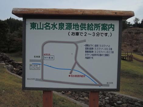 フォレストステーション波賀