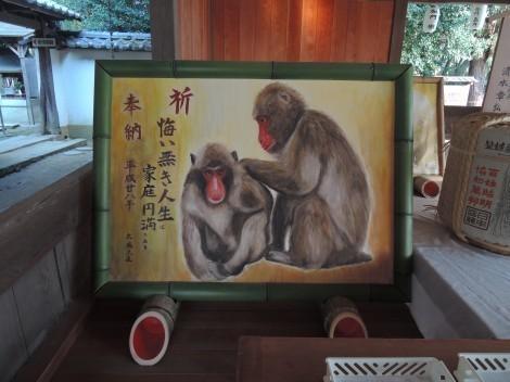 小野  住吉神社