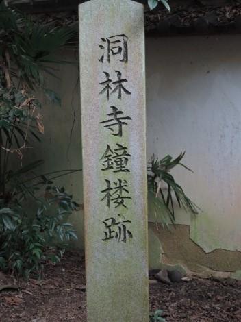小野  住吉神社 洞林寺鐘桜跡