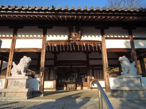 男山八幡宮