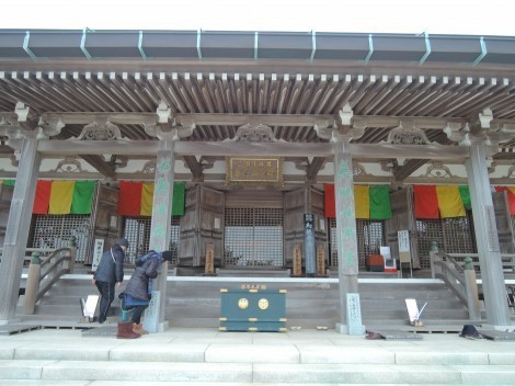 摩耶山  天上寺 金堂(本堂)