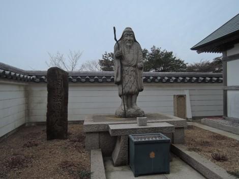 摩耶山  天上寺 法道仙人石像