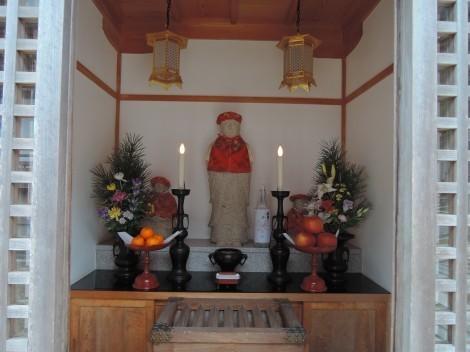 摩耶山  天上寺 一願地蔵堂
