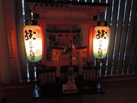 湊川神社 楠本稲荷神社