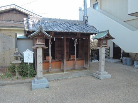 柿本神社 天神社・三宝荒神社