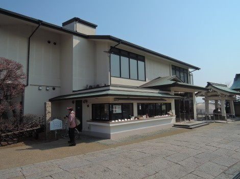 柿本神社 社務所