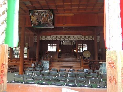 播州三木大宮八幡宮 拝殿