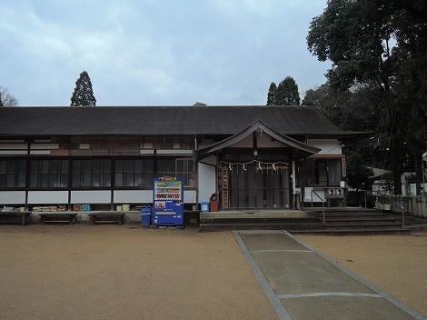 播州三木大宮八幡宮 社務所
