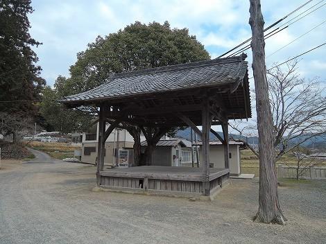 六條八幡宮 [兵庫県神戸市北区]