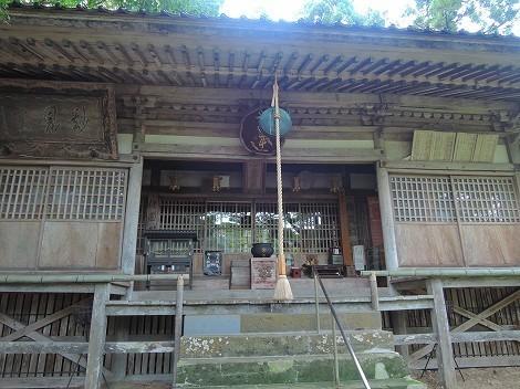 妙見山 日光院  [兵庫県養父市]