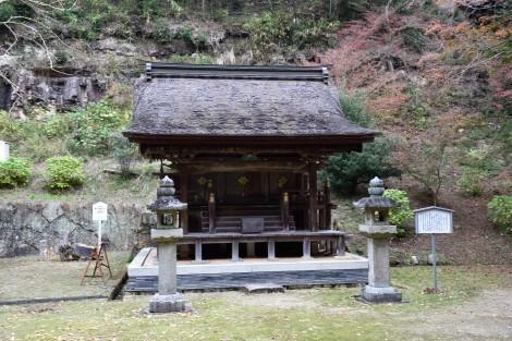 大谷山 伽耶院 三坂明神社