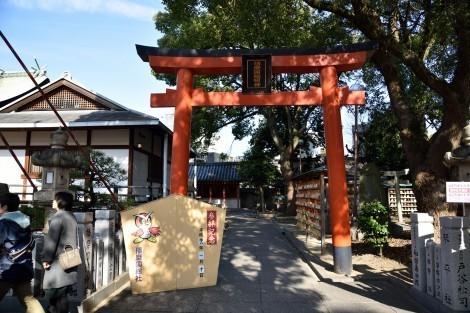 播磨国総神殿