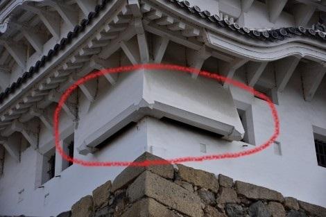 姫路城 石落とし