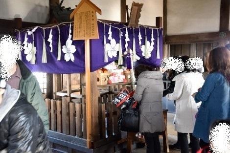 姫路城 刑部神社