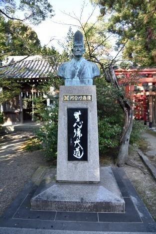 姫路神社 河合道臣の胸像