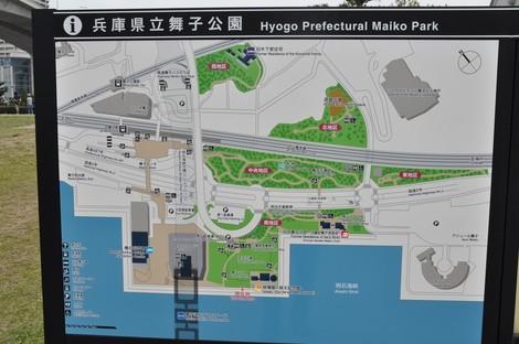 舞子公園 マップ