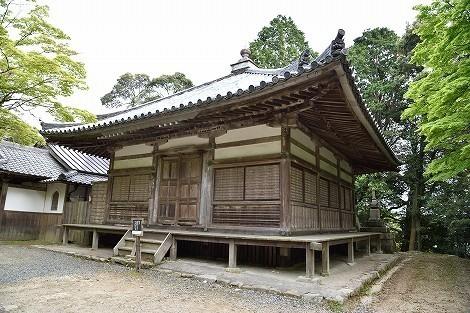 圓教寺(円教寺) 法華堂
