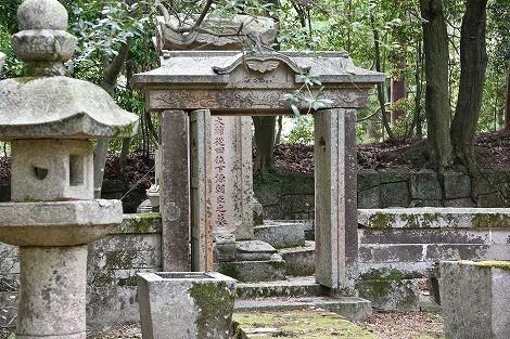 圓教寺 榊原家墓所