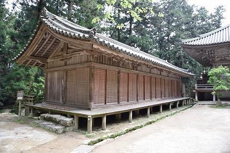 圓教寺(円教寺) 護法堂拝殿