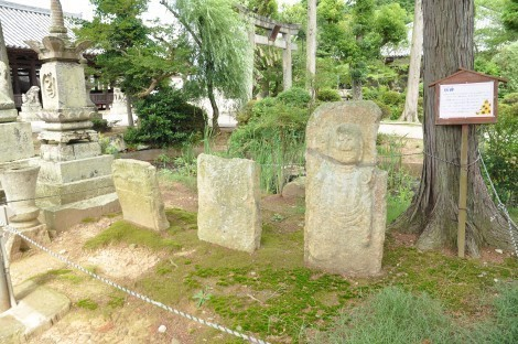 小野市 浄土寺 板碑