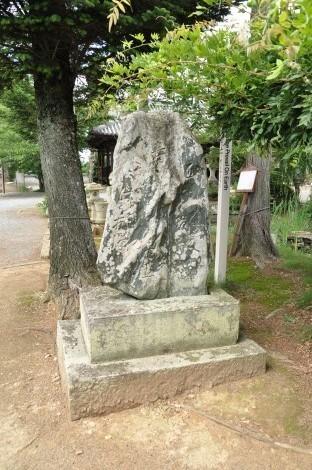 小野市 浄土寺 松尾芭蕉歌碑