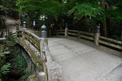 圓教寺(円教寺) 湯屋橋