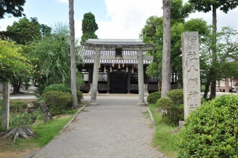 小野市 浄土寺 八幡神社