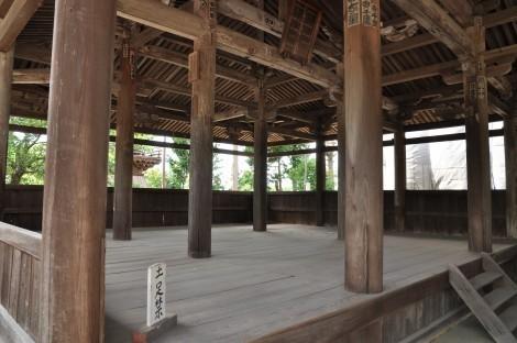 小野市 浄土寺 八幡神社 拝殿