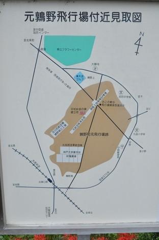 鶉野飛行場跡 [兵庫県加西市]