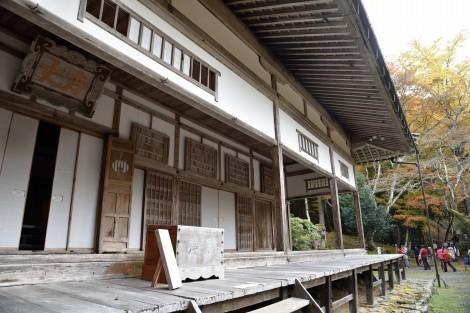 瑞巌山「高源寺」  [兵庫県丹波市]