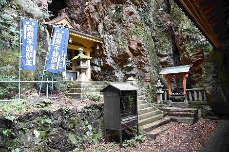 独鈷(どっこ)の滝 「兵庫県丹波市」