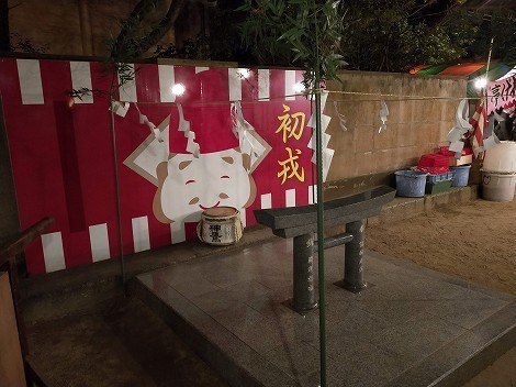 明石 岩屋神社の十日えびす