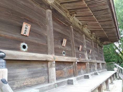広峯神社 [兵庫県姫路市]