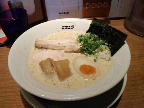 麺 ヒキュウ [兵庫県神戸市灘区]