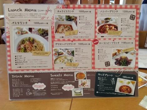 Pt-Kitchen   [兵庫県神戸市西区]
