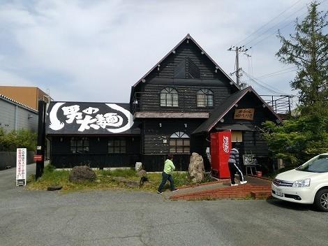 男のらぁめん 神戸ちぇりー亭 大蔵谷店