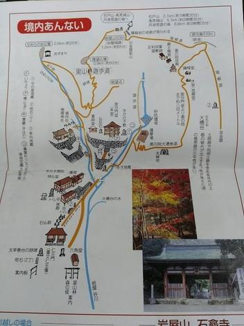 石龕寺 境内図