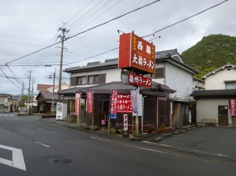 西脇大橋ラーメン