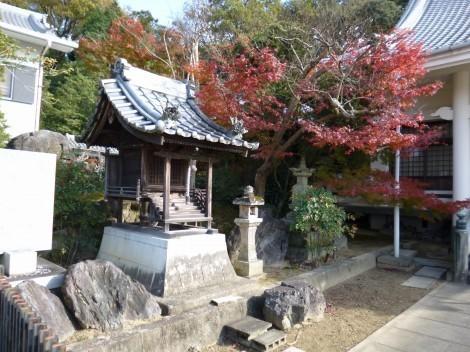 梵天山 宝珠寺  [神戸市西区]