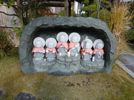願王山 地蔵院