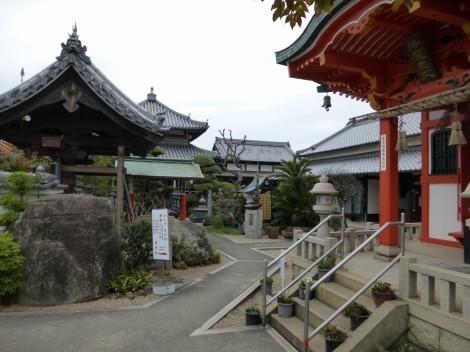 無量寿山 西光寺