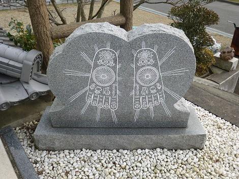 智嶺山 長福寺  [兵庫県神戸市西区]