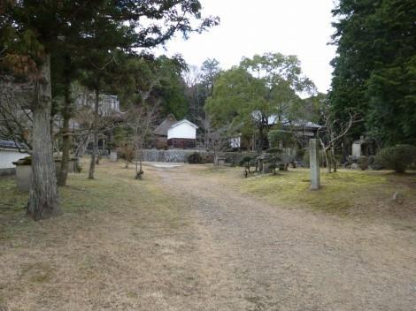 高和山 性海寺