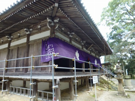 近江山 近江寺 本堂